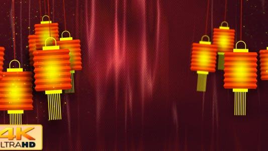 Thumbnail for Chinese Lantern Lights 8
