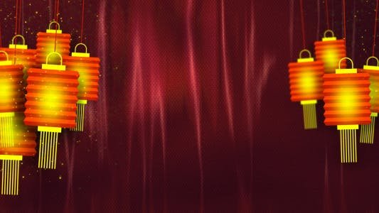 Thumbnail for Chinese Lantern Lights 8