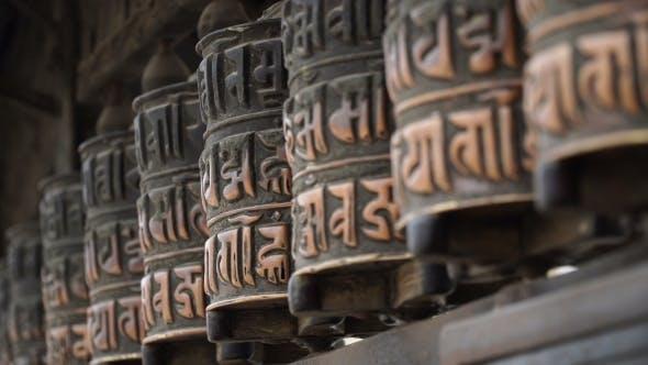 Thumbnail for Prayer Drums in Swayambhunath
