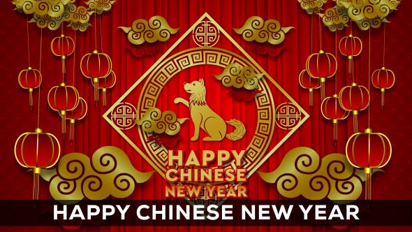 Thumbnail for Happy Chinese New Year