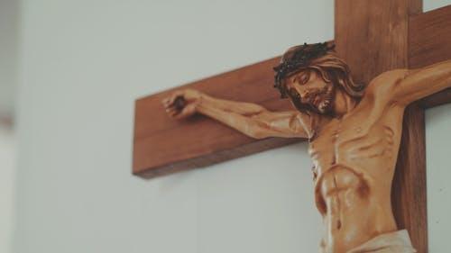 Jesus Christ On Crucifix In Church