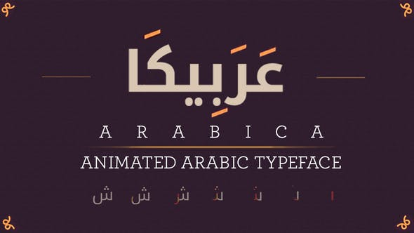 Thumbnail for Arabica- Animated Arabic Typeface