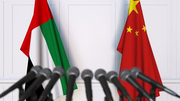 Thumbnail for Flags of the UAE and China at International Press Conference