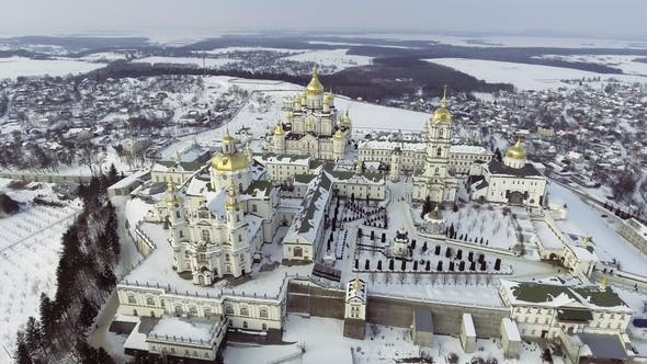 Thumbnail for The Church of Lavra in Pochaev, Ukraine