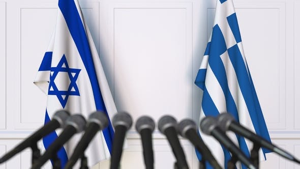 Thumbnail for Flags of Israel and Greece at International Press Conference