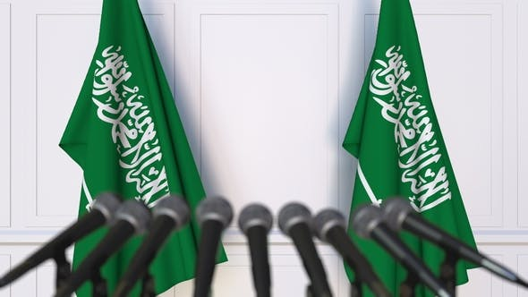 Thumbnail for Official Press Conference Featuring Flags of Saudi Arabia