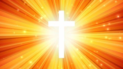 Sunburst Worship Cross
