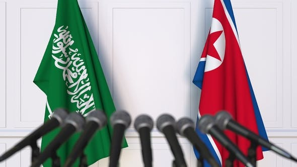 Thumbnail for Flags of Saudi Arabia and North Korea at International Press Conference