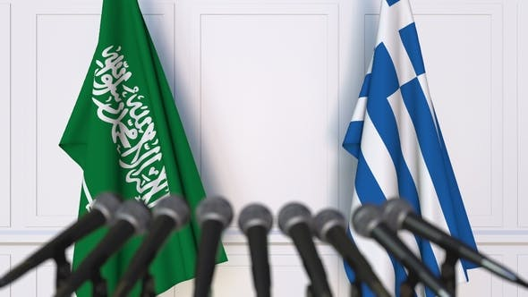 Thumbnail for Flags of Saudi Arabia and Greece at International Press Conference