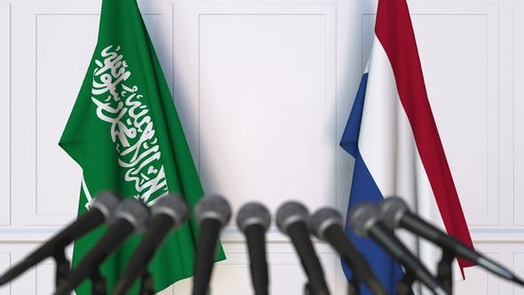 Thumbnail for Flags of Saudi Arabia and Netherlands at International Press Conference