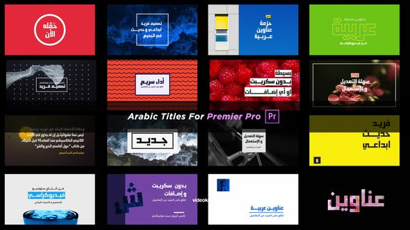 Thumbnail for Arabic Titles
