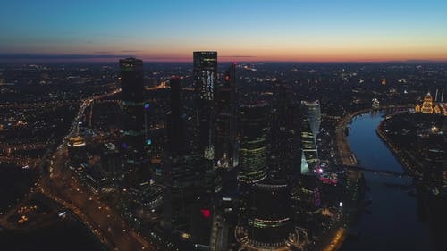 Skyscrapers of Moscow City Business Center and City Skyline in Morning Twilight. Aerial View