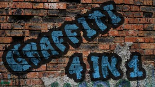 Graffiti 4 in 1 pack