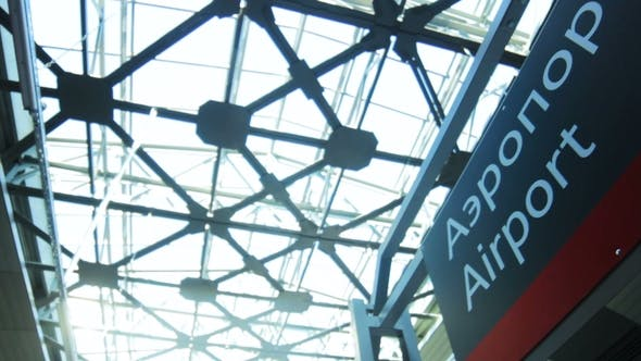 Thumbnail for Modern Airport Ceiling and Plate over Entrance
