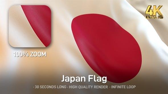 Japan Flag - 4K