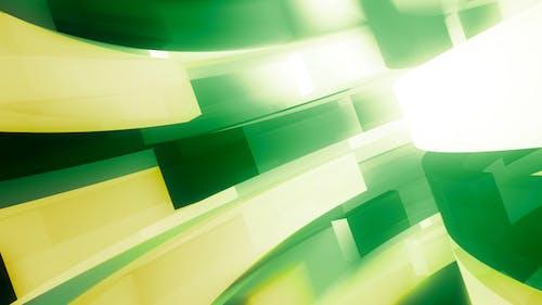 Green Broadcast Edge