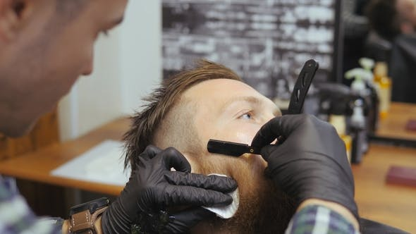 Thumbnail for Barbershop. Caring for the Beard