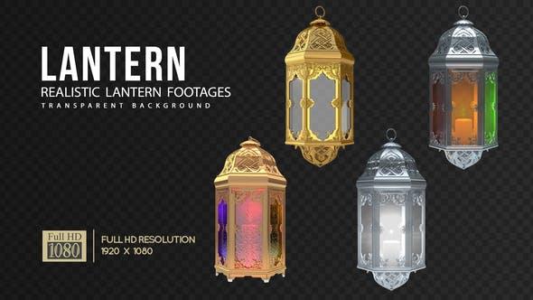 Thumbnail for Arabic Lantern