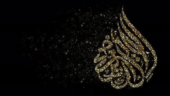 Thumbnail for Eid Al Adha Mubarak Calligraphy 02