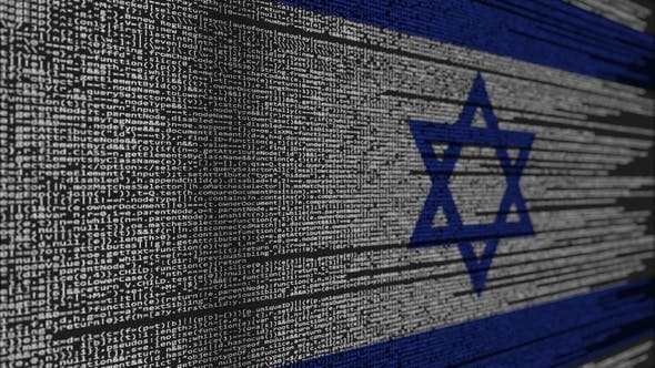 Thumbnail for Program Code and Flag of Israel