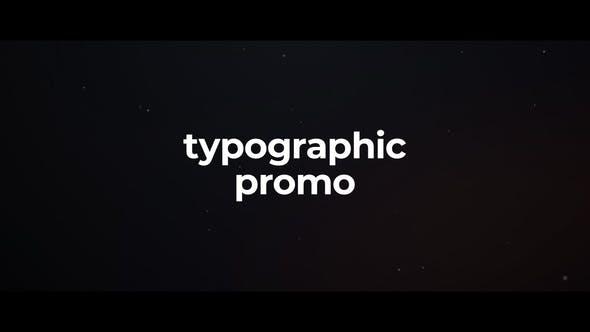 Типография Stomp