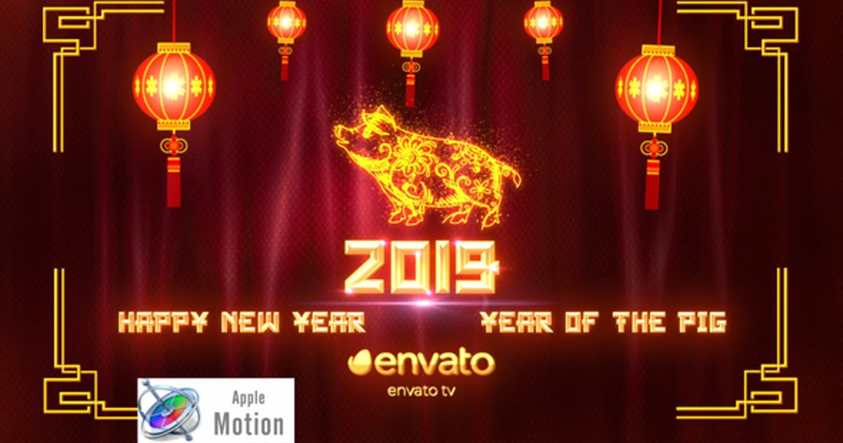 Download Chinese New Year 2019 - Apple Motion by StrokeVorkz