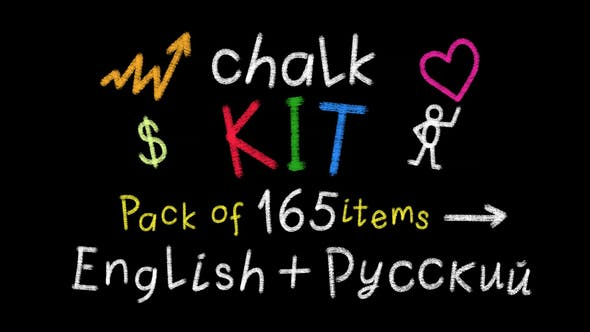 Thumbnail for Chalk Writing Kit - English and Russian - Pack of 165