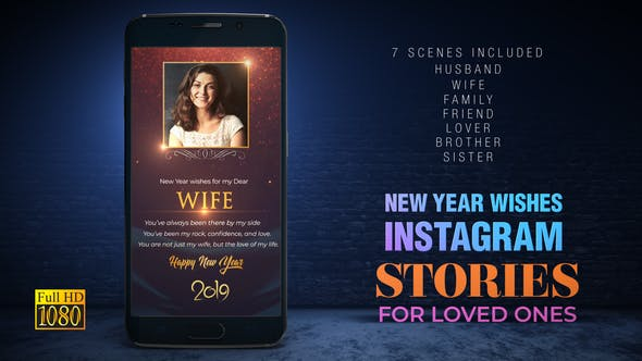 Thumbnail for New Year wishes for Loved Ones I Instagram Stories