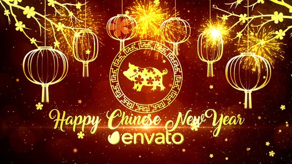 Thumbnail for Chinese New Year Wishes