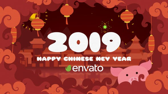 Thumbnail for Chinese New Year