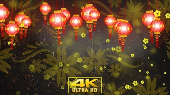 Thumbnail for Chinese Lantern Lights V1