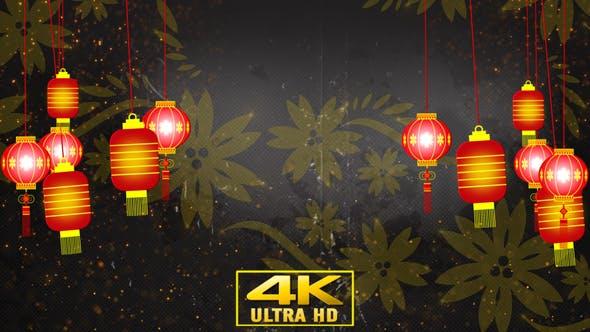 Thumbnail for Chinese Lantern Lights V2