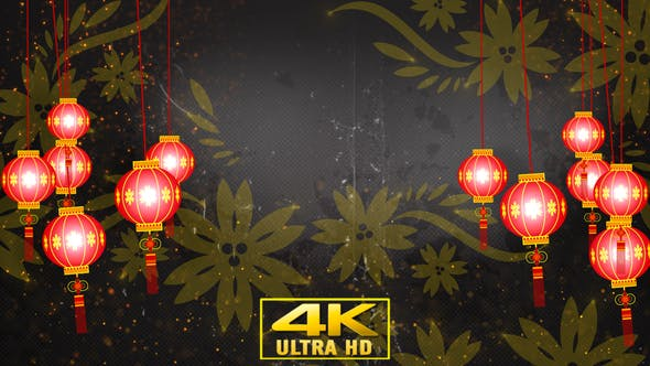 Thumbnail for Chinese Lantern Lights V1