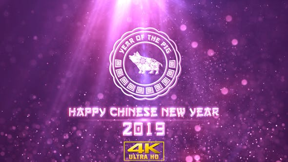 Thumbnail for Chinese New Year Greetings 2