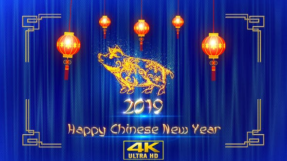 Thumbnail for Chinese New Year 2019 V3