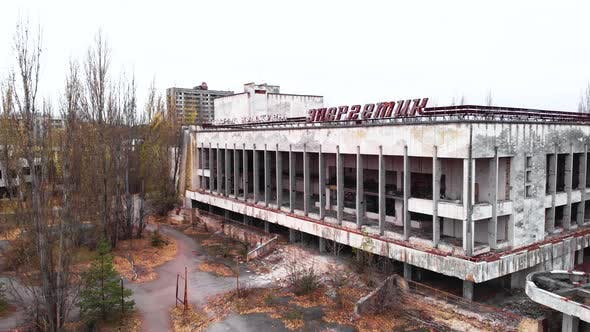 Thumbnail for Chernobyl Exclusion Zone. Pripyat. Aerial.