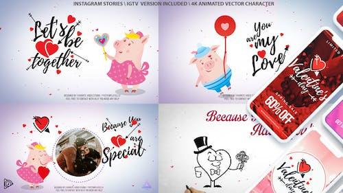 Valentine's Day Love Letter v2.1