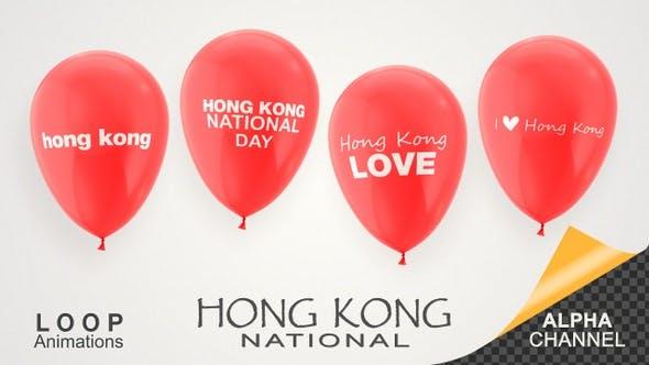 Thumbnail for Hong Kong National Day Celebration Balloons