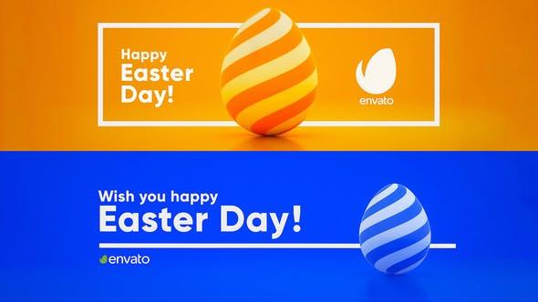 Thumbnail for Abridor de huevos de Pascua