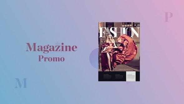 Thumbnail for Supreme Magazine Promo
