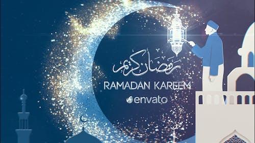 Ramadan Kareem II | After Effects Template