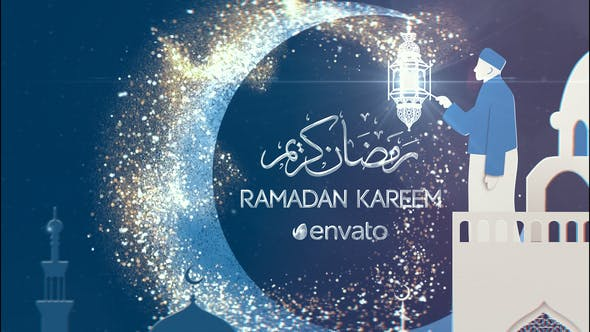 Thumbnail for Ramadán Kareem II | Plantilla de After Effects