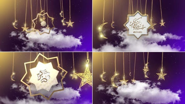 Ramadan Intro