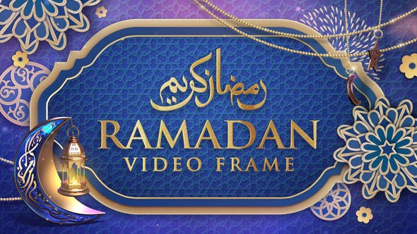 Thumbnail for Ramadan Video Frame