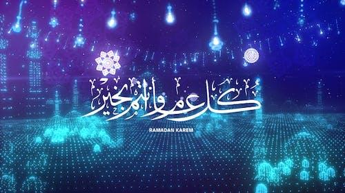 Ramadan & Eid Opener