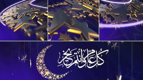 Eid & Ramadan Opener
