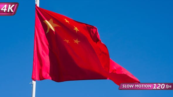 Thumbnail for Flag Of China Is Slowly Flying