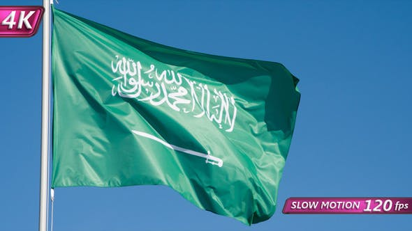 Thumbnail for State Flag Of Saudi Arabia