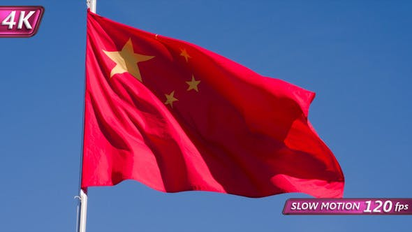 Thumbnail for Chinese Flag Against The Sky
