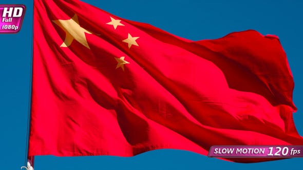 Thumbnail for State Flag Of China